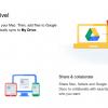 """سرویس """"Google Drive"""" به صورت رسمی شروع به کار کرد ."""