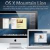 احتمال انتشار Mac os x mountain lion در ماه جون