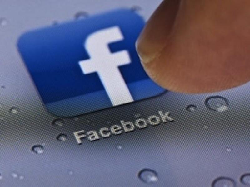 عرضه نرم افزار سریع تر برای iOS از سوی فیس بوک