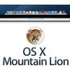 عرضه OS X Mountain Lion فردا در فروشگاه مک