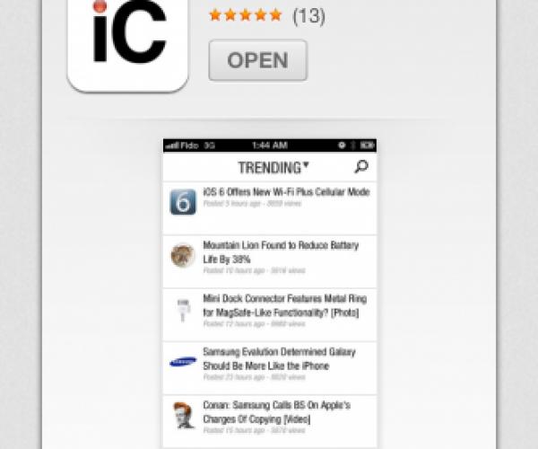 طرح جدید جستوجو اپلیکیشن ها در App Store در iOS 6