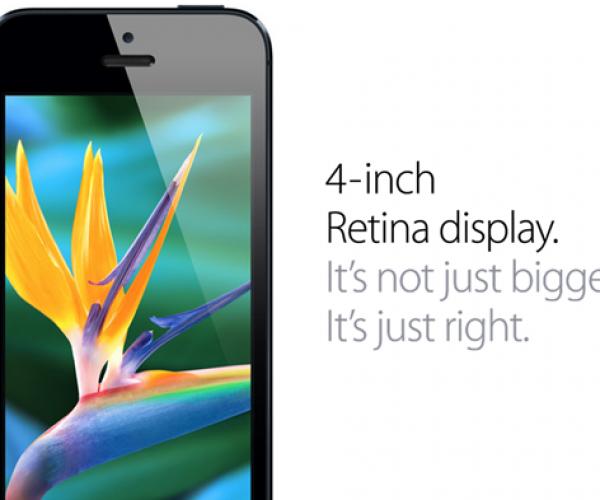 بهترین صفحه نمایش دنیا متعلق به آیفون 5 است.