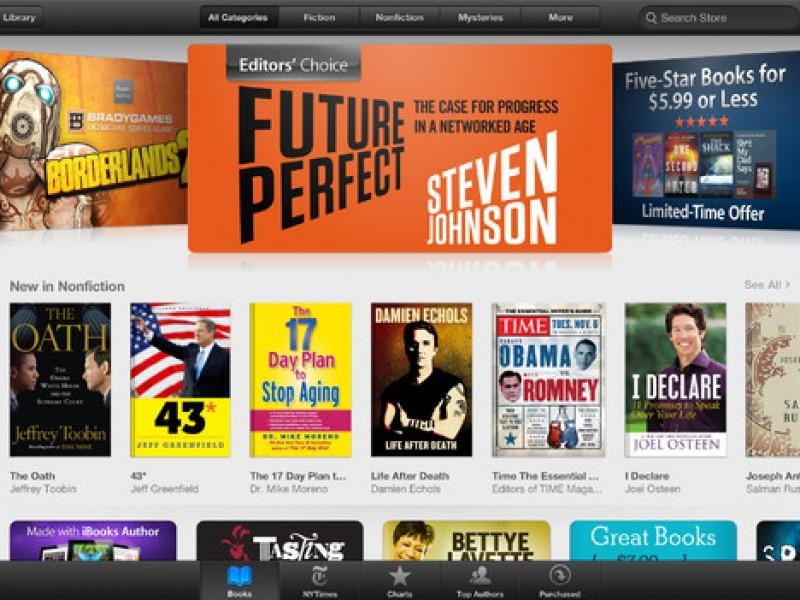 در آستانه عرضه آیپد مینی٬ گسترش فروشگاه کتاب آیتونز در ۱۸ کشور جدید