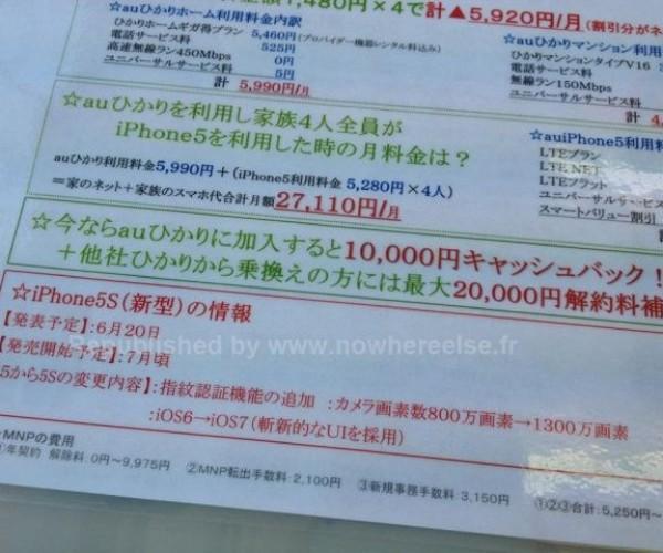 پیش سفارش آیفون 5s توسط یک اپراتور ژاپنی در ۲۰ ژوئن