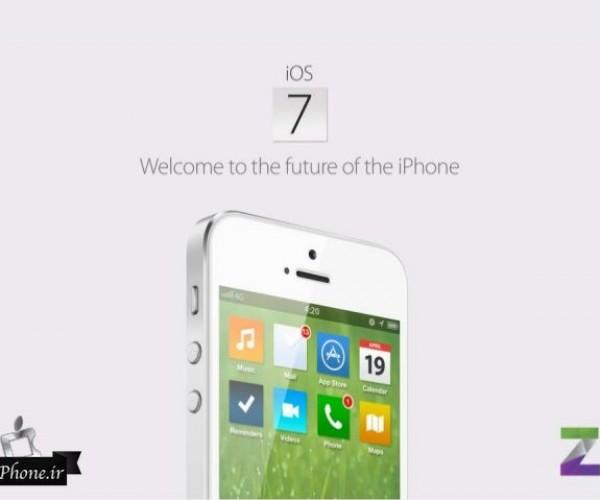 iOS با آیکون های مسطح