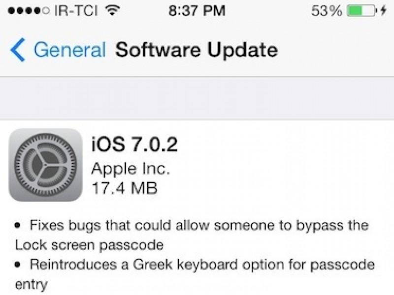 iOS 7.0.2 عرضه شد