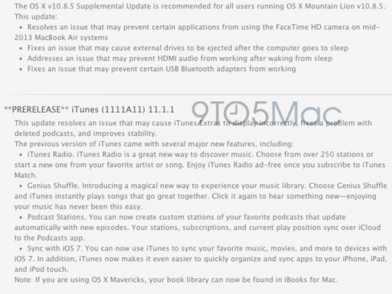 نسخه جدیدی از شیر کوهی 10.8.5 همراه با آیتونز 11.1.1 برای کارکنان اپل عرضه شد