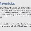 نسخه نهایی OS X Mavericks عرضه شد