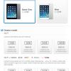 آغاز فروش رسمی iPad Mini Retina به صورت آنلاین
