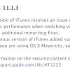 iTunes 11.1.3 عرضه شد