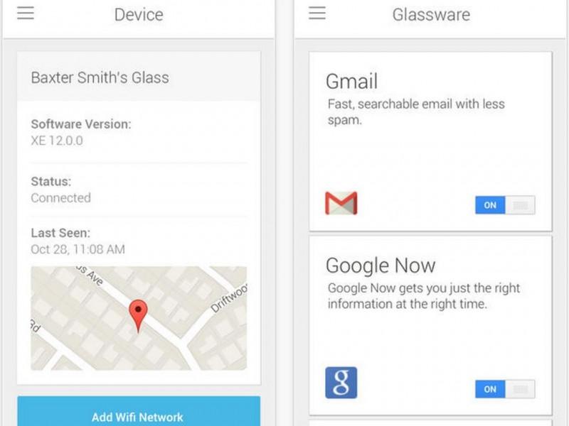 """عرضه برنامه عینک گوگل """"MyGlass"""" در اپ استور"""