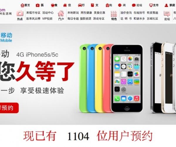اپل و China Mobile بالاخره به توافق رسیدند