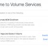 احتمال عرضه نسخه نهایی iOS 7.1 در اواخر اسفند