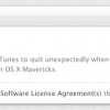iTunes 11.1.5 عرضه شد