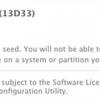 پنجمین نسخه آزمایشی OS X Mavericks 10.9.3 عرضه شد