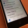 آیا iOS 7.1.1 جیلبریک شده است؟ +تصویر