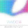پوشش زنده کنفرانس WWDC 2014 در ۱۲ خرداد