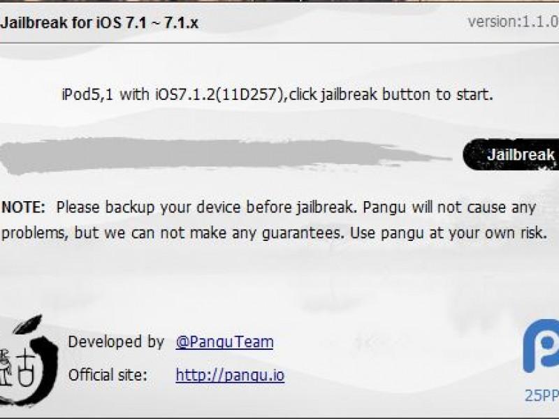 جیلبریک موفقیت آمیز iOS 7.1.2 توسط ابزار Pangu