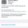 iOS 8 beta 5 عرضه شد