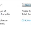 OS X Yosemite 10.10 Beta 6 عرضه شد