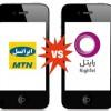 مقایسه سرعت اینترنت 3g ایرانسل و رایتل برروی iOS