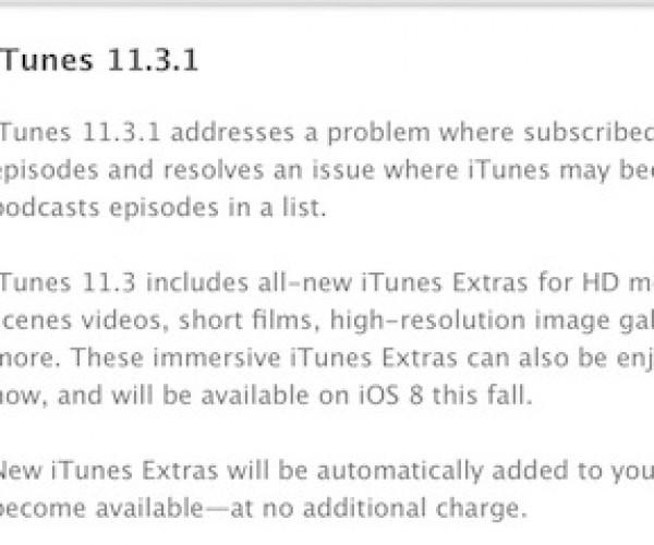 iTunes 11.3.1 عرضه شد