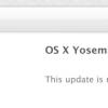 OS X Yosemite 10.10 Beta 5 عرضه شد