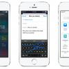 آموزش نصب ویجت و کیبرد های جانبی در iOS 8