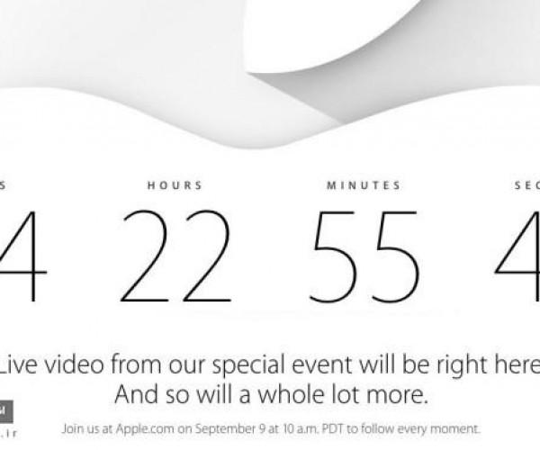 پخش زنده کنفرانس خبری ۱۸ شهریور توسط اپل