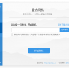 آپدیت پانگو (۱.۱.۰) همراه با سیدیا و زبان انگلیسی عرضه شد