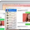 بررسی اختلال در فعال سازی iMessage و SMS Relay اپل در ایران