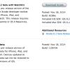 نسخه آزمایشی iOS 8.2 همراه با WatchKit عرضه شد