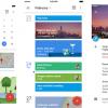 اپلیکیشن Google Calendar برای آیفون عرضه شد
