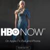 کاهش قیمت Apple TV به ۶۹ دلار و اعلام همکاری با شبکه HBO