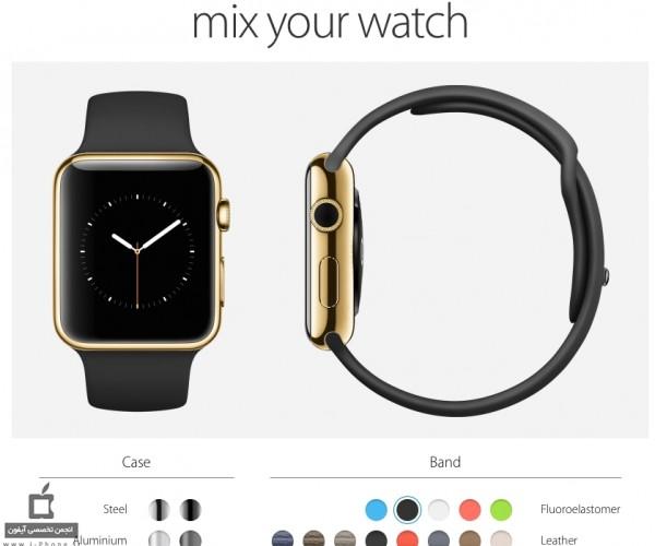 MixYourWatch، وبسایتی برای مشاهده انواع اپل واچ با بندهای مختلف جهت انتخابی راحتتر