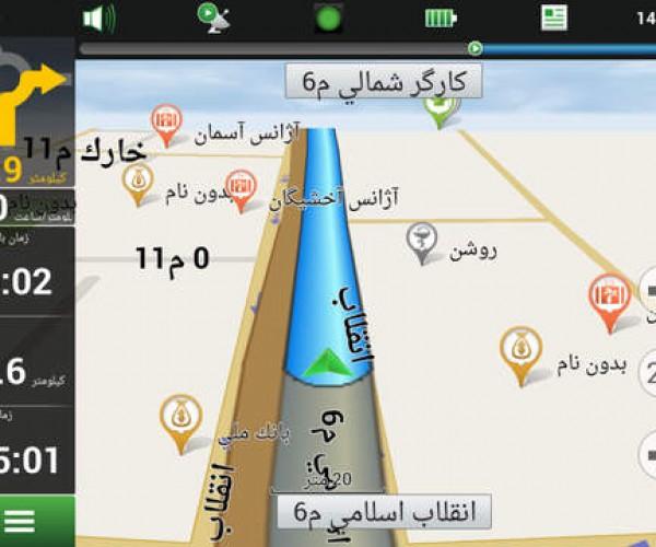 انتشار اپلیکیشن مسیریاب نویتل برای ایران – Navitel Iran