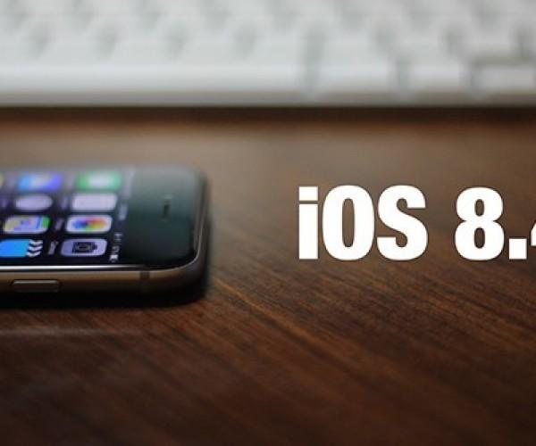 iOS 8.4 Beta 4 برای توسعهدهندگان عرضه شد