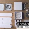 تماشا کنید: اولین آنباکسینگ اپل واچ