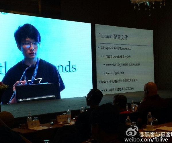 دمو جیلبریک iOS 8.3 توسط تیم پانگو