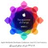 تغییرات نامحسوس در iOS و OS X