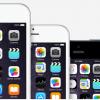 اپل برنامهای برای عرضه آیفون ۴ اینچی جدیدی ندارد