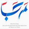 افتتاح دو اپل استور جدید در امارات در تاریخ ۷ آبان