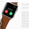 اپل واچ از هفته آینده در چند کشور جدید عرضه می شود