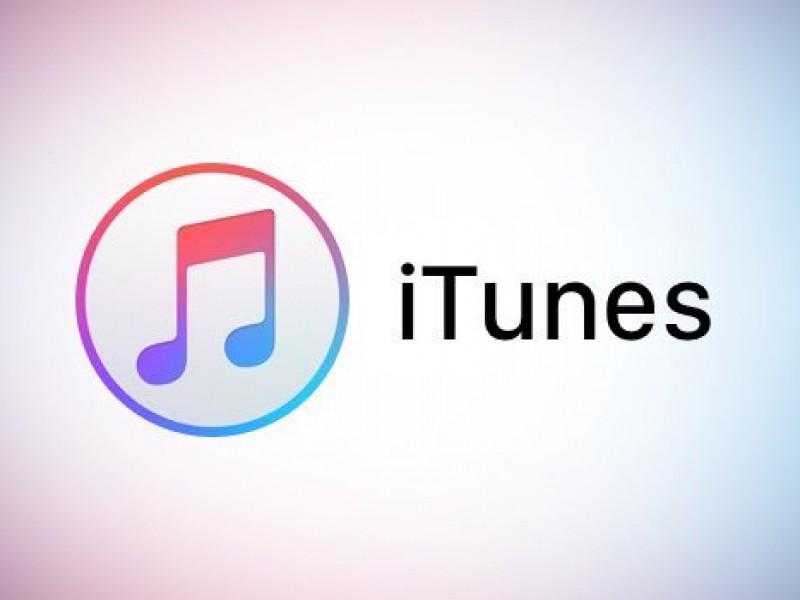 iTunes 12.3.3 برای پشتیبانی از iPhone SE و آیپد پرو ۹.۷ اینچی عرضه شد