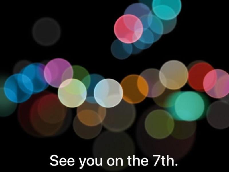 کنفرانس بعدی اپل در تاریخ ۱۷ شهریور برگزار میشود