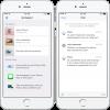 انتشار اپلیکیشن رسمی Apple Support