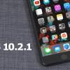 نسخه نهایی iOS 10.2.1 منتشر شد