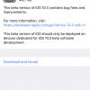چهارمین نسخه آزمایشی از iOS 10.3 ،watchOS 3.2 و macOS Sierra 10.12.4 عرضه شد