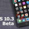 هفتمین نسخه آزمایشی از iOS 10.3 و macOS Sierra 10.12.4 عرضه شد