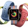 بندهای جدید اپل واچ عرضه شد